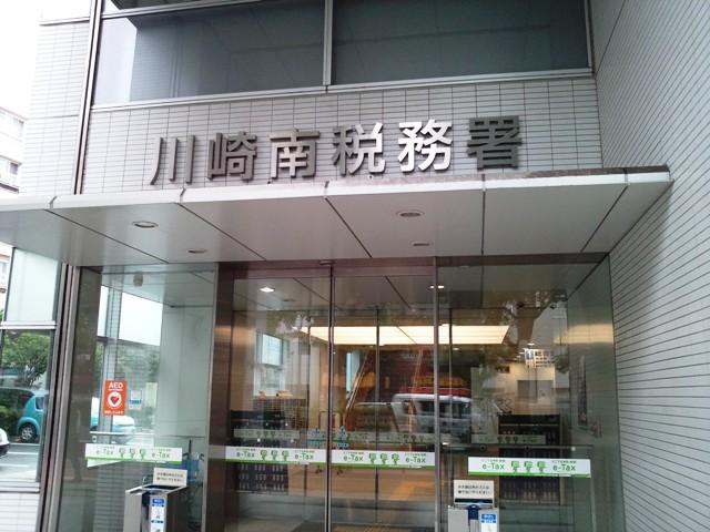Akawa3