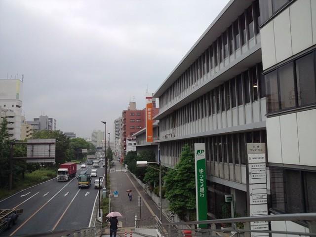Akawa6
