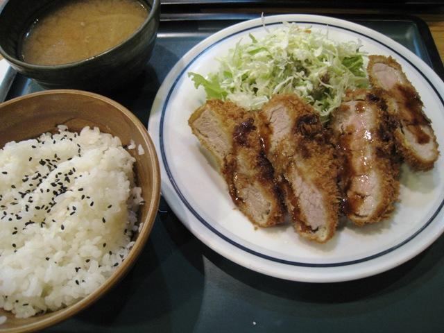 Ajiro2