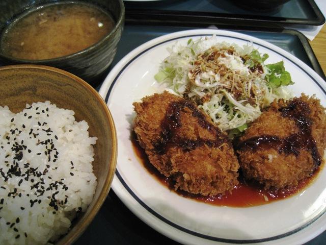 Ajiro3