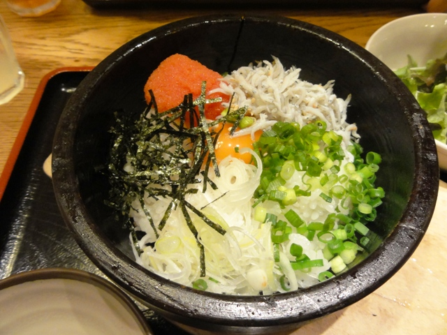 Aishi2