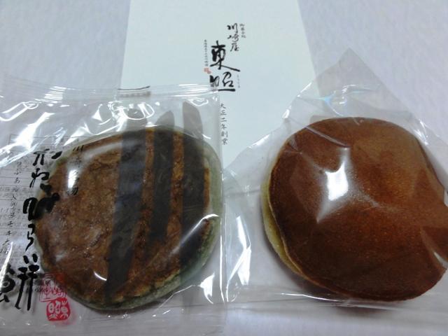 Akawa1_3