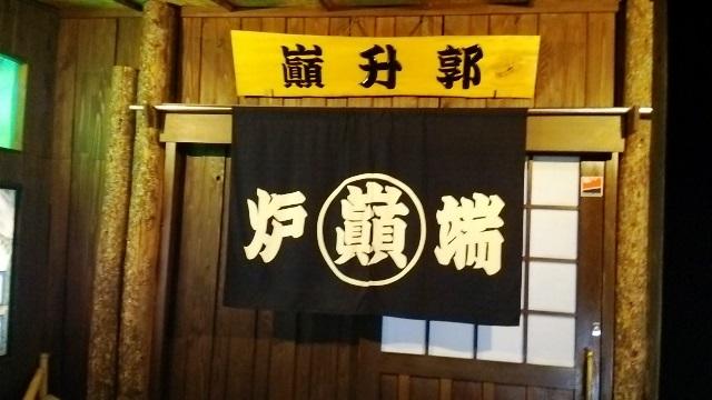 Aiwate6