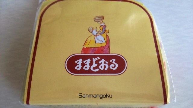 Amama1