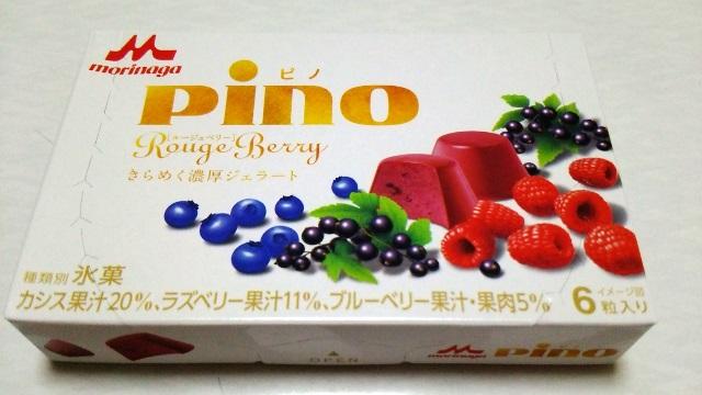 Apino1