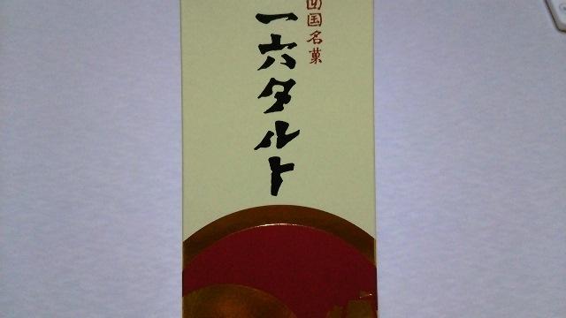 Aichi1_2